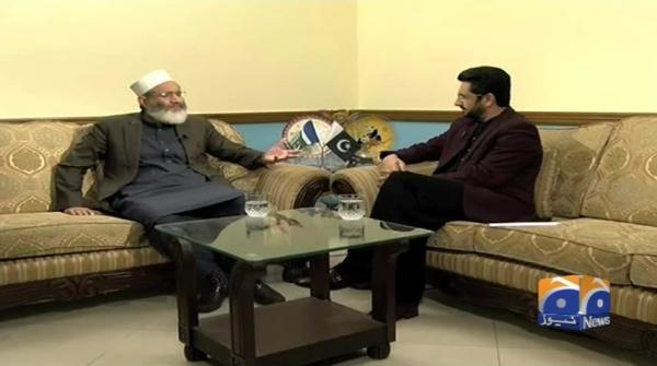 Siraj Ul Haq Kaisey Bayaq Waqt JUI-F Aur PTI Ka Ittihaad Chala Rahey Hain? - Jirga