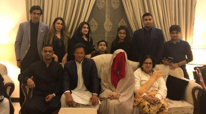 PTI confirms Imran Khan's marriage with Bushra Bibi