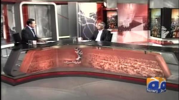 Dubai Mein Pakistanion Ki Jaidaad, Paisa aur Supreme Court - Naya Pakistan