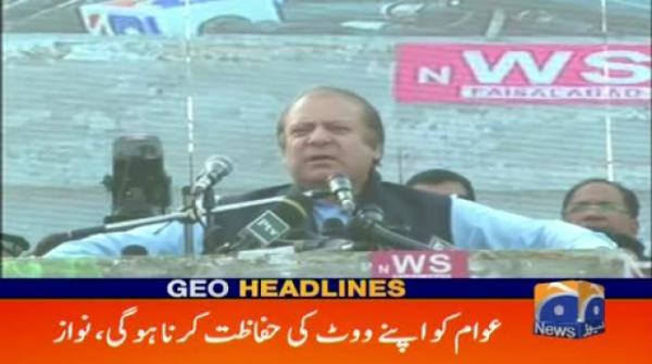 Geo Headlines - 10 PM - 18 February 2018