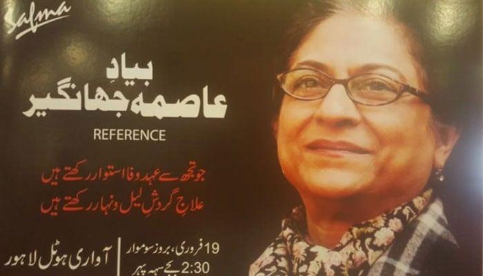 Friends colleagues remember asma jahangir in lahore for Asma t salon lahore