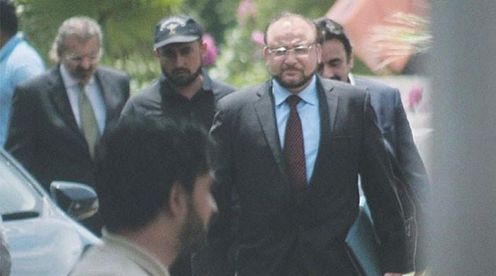 Avenfield case: Wajid Zia summoned with original JIT report on Feb 22