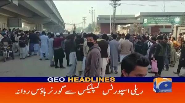 Geo Headlines - 01 PM - 19 February 2018
