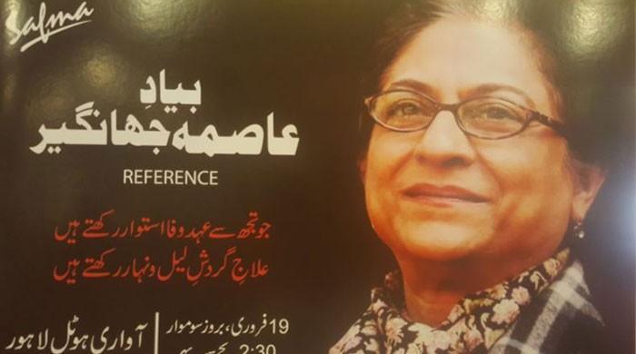 Friends, colleagues remember Asma Jahangir in Lahore