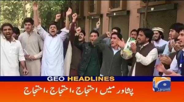 Geo Headlines - 03 PM - 19 February 2018
