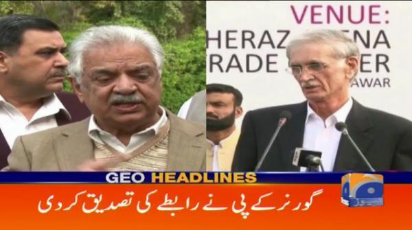 Geo Headlines - 10 PM - 19 February 2018