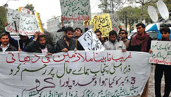 Visually impaired persons protest in lahore for for Asma t salon lahore