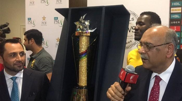Pakistan Super League 2018 trophy unveiled in Dubai