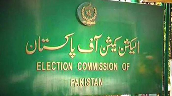 ECP reserves decision on PTI's request to not divulge funding details