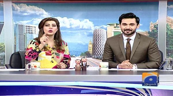 Geo Pakistan - 20 February 2018
