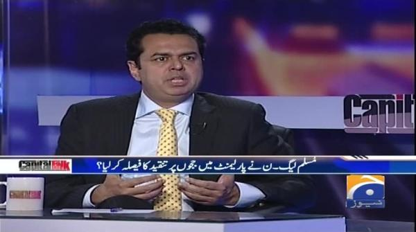 PML N Nay Parliament Mein Judges Per Tanqeed Ka Faisala Kar Liya? Capital Talk