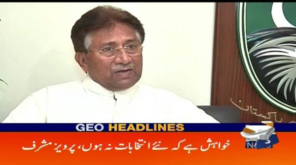 Geo Headlines - 09 PM - 20 February 2018