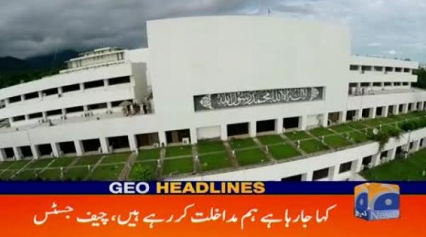 Geo Headlines - 10 PM - 20 February 2018