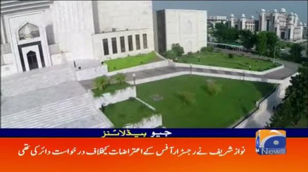 Geo Headlines - 10 AM - 21 February 2018