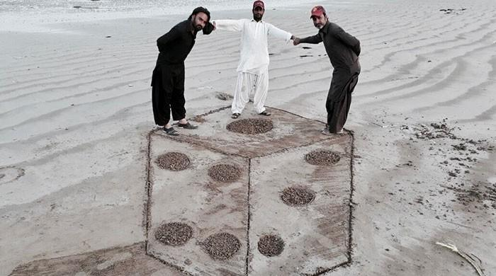 These 3D art images from Gwadar are mesmerising