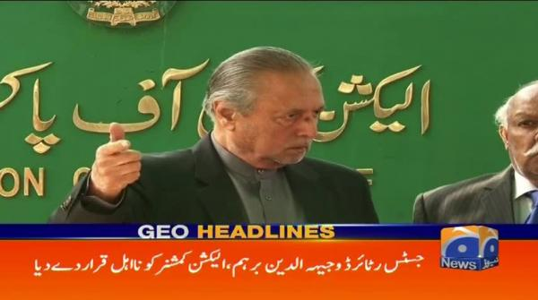 Geo Headlines - 01 PM - 21 February 2018
