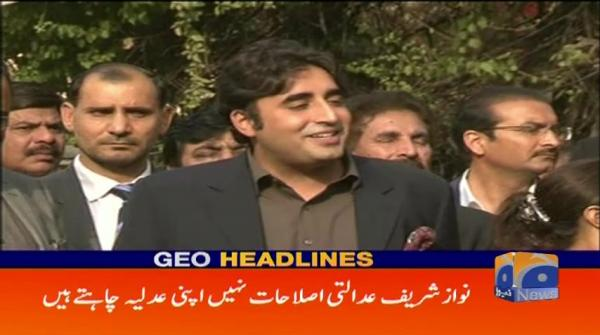 Geo Headlines - 05 PM - 21 February 2018