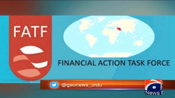 Special Report - #US fails to reprimand Pakistan for 'terrorist financing' in FATF meeting