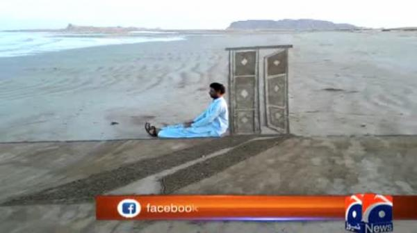 Special Report - #Amazing 3D artwork at Pasni Beach in Gwadar