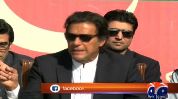 Special Report - #Imran vows to hold 'grand rally' to show public stands with judiciary