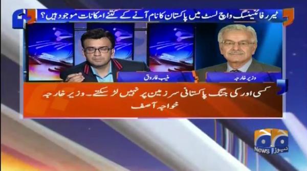 Terror Financing Watch List Mein Pakistan Ka Naam Anay Kay Kitnay Imkanaat Hain?Aapas Ki Baat
