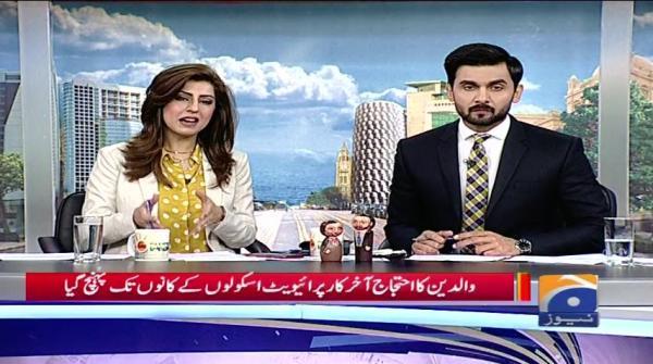 Geo Pakistan - 22 February 2018