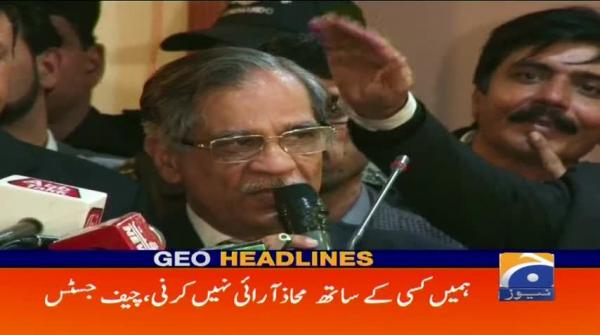 Geo Headlines - 02 PM - 22 February 2018