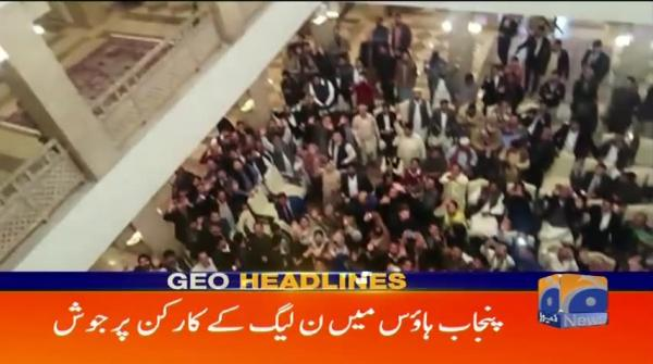 Geo Headlines - 03 PM - 22 February 2018