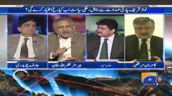 Nawaz Sharif Party Sadarat Se Na Ehal. Mulki Siyaasi Surat E Haal Ub Kya Rukh Ikteyaar Karay Gi? Capital Talk