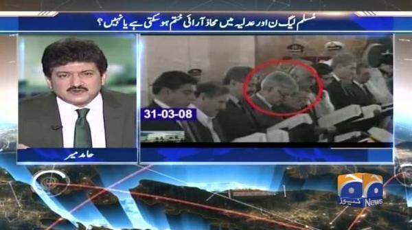 PML N Aur Judges Mein Mahaaz Araee Khatm Ho Sakti Hai Ya Nahi? Capital Talk
