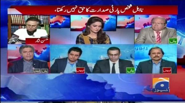 Party Sadaarat Se Na Ehli Kay Baad Nawaz Sharif Ka Mustaqbil Kya Ho Ga ? Report Card