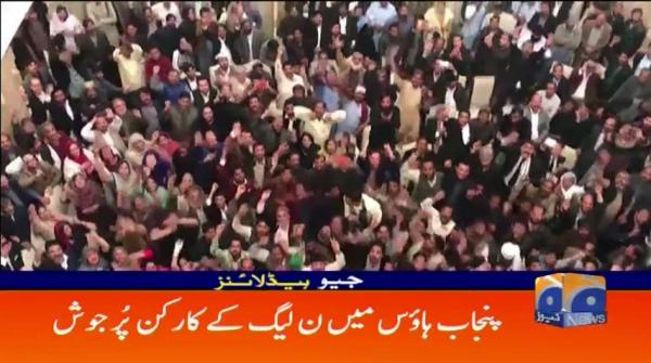 Geo Headlines - 07 PM - 22 February 2018