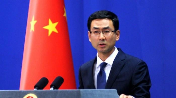 Pakistan has taken important measures for CPEC's security: China