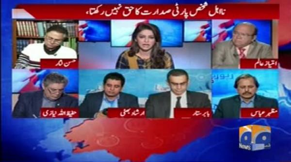 Kya Senate Intekhabaat Noon League Kay Baghair Ho Suktay Hain? Report Card