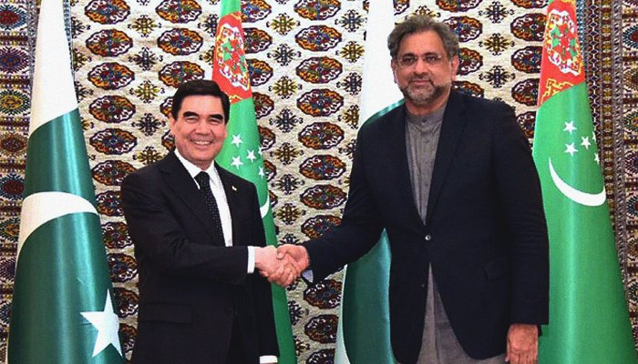Construction begins on Afghanistan leg of Turkmenistan gas pipeline
