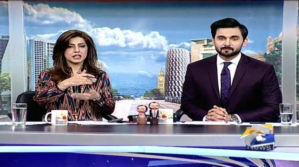 Geo Pakistan - 23 February 2018