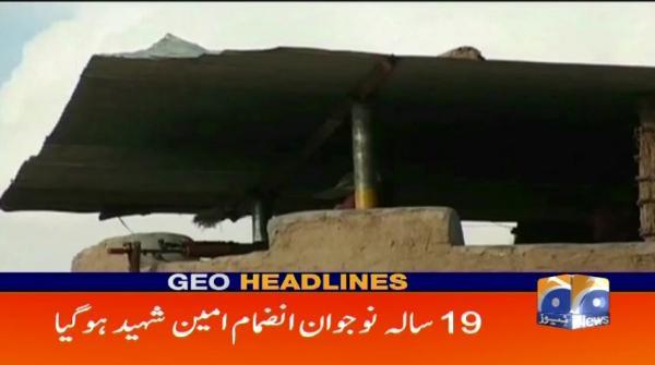 Geo Headlines - 01 PM - 23 February 2018