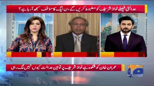 Nawaz Sharif Ke Khilaaf Faisla, Imran Khan Ki Siyasat Mein Nai Jaan Aagai! - Geo Pakistan