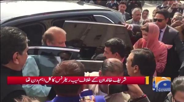 Sharif Khandaan Ke Khilaaf NAB References Ka Kal Ehem Din Tha - Geo Pakistan