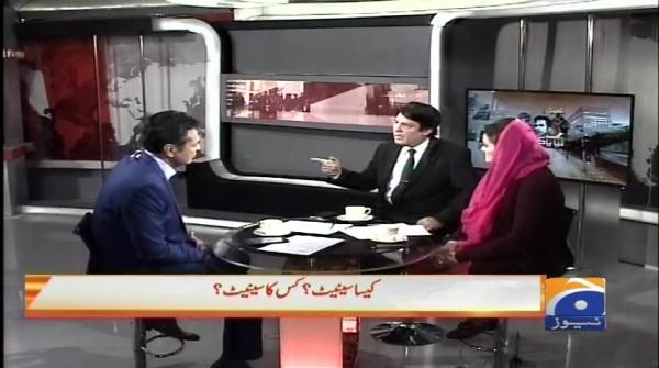 Naya Pakistan - 23-February-2018