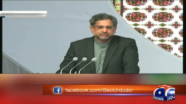 Special Report - #TAPI project historical opportuntity to reestablish regional ties: PM Abbasi