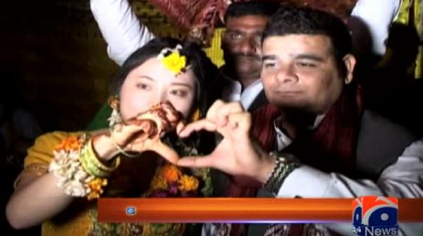 Special Report - #Chinese woman marries Pakistani guy