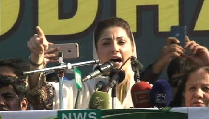 Prepare to defend Nawaz on social media, Maryam rallies crowd