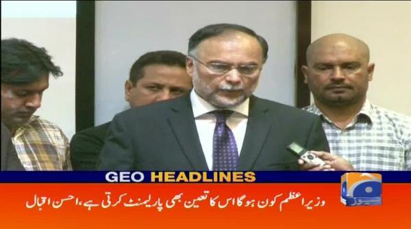 Geo Headlines - 01 PM - 24 February 2018