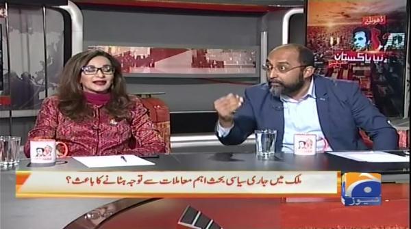 Dehshatgardi Mali Muavinat Pakistan Katharay Mein?
