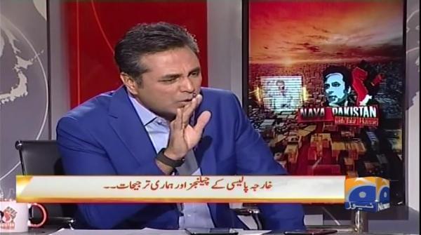 Ahad Cheema Griftar Kya Shahbaz Sharif Ko Paigham?
