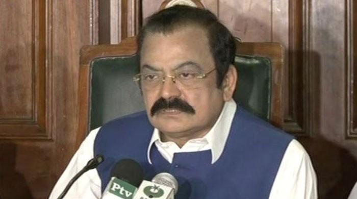 Imran could never substantiate his allegations, says Sanaullah