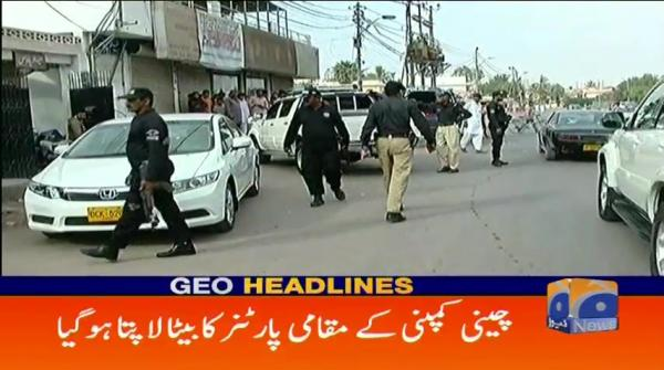 Geo Headlines - 06 PM - 24 February 2018