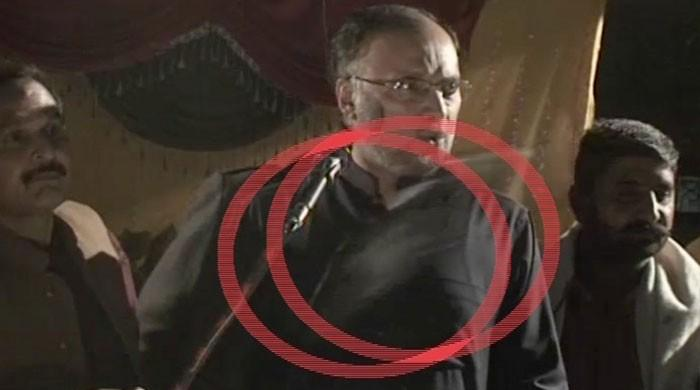 Shoe hurled at Ahsan Iqbal in Narowal