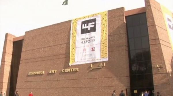 Lahore; Two-day literary festival in the Alhamra Arts Council